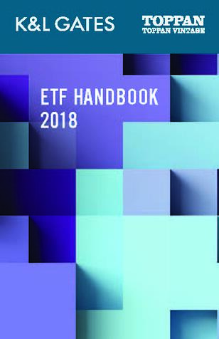 etf guidebook